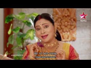 Как назвать эту любовь iss pyaar ko kya naam doon